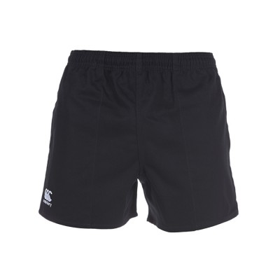 PROFESSIONAL COTTON SHORT JR - BLACK