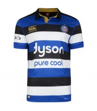 BATH VAPODRI+ HOME PRO RUGBY - ADULT - SURF THE WEB