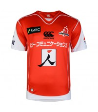 SUNWOLVES REPLICA HOME JERSEY